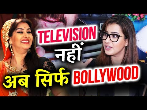 Shilpa Shinde REVEALS To Leave Television Industry Forever