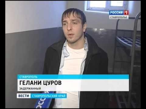 В Ставрополе снова