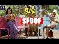 Khushi Spoof by Kovai Sarala   Praanam Movie   TFC Comedy