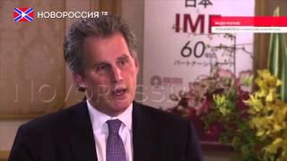 МВФ может прекратить кредитование Украины(, 2015-12-18T12:34:13.000Z)