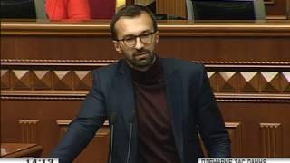 Лещенко в Раде: Медведчук и Порошенко вместе разрывают бизнесменов