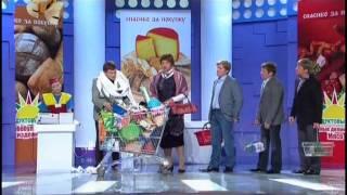 """Уральские пельмени - Супермаркет """"Пуля"""",часть 2"""