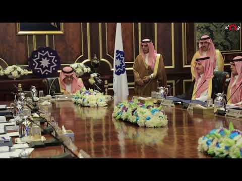 برومو  مؤسسة سلطان بن عبدالعزيز ال سعود الخيرية