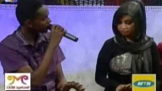 رماز وشريف والمجموعة - بسمة ونظرة  - اغاني 2009