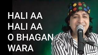 Hali Aa Hali Aa Bhagan Wara Jhulelal, Singer Raj Juriani