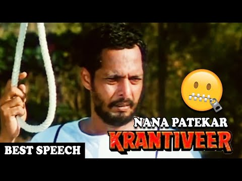 Nana Patekar Best Speech To Public from Krantiveer Movie Scene