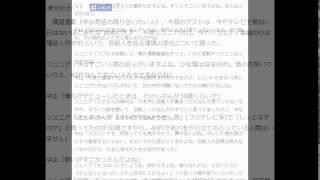 中山秀征&千原ジュニアが語り合う「ひな壇ほぼ40代」の現状 女性自身 7...