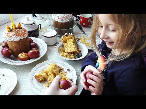 🐰 Kako smo proveli USKRS / Kinder Maxi Jaje / Sta je poklonila teta Alisa? / Pozdravi / Outdoor Fun