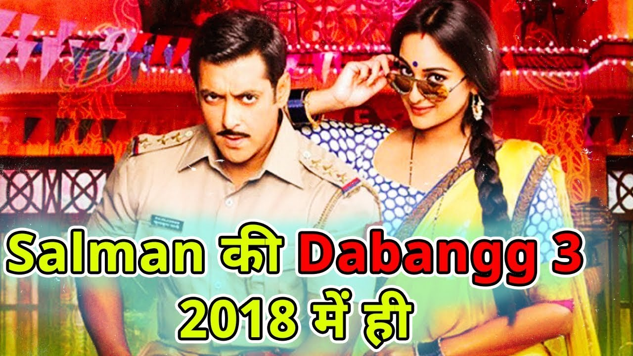 OMG! Salman Khan Dabangg 3 Movie Release On 2018 December