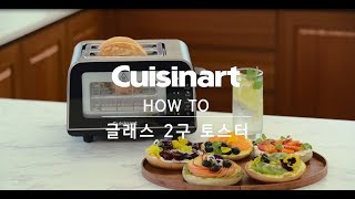 [How-to] 쿠진아…