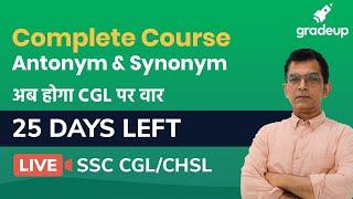 Antonym & Synonym Questions for SSC CGL/CHSL 2020 | Part 3 @ 12 PM By Vinod sir