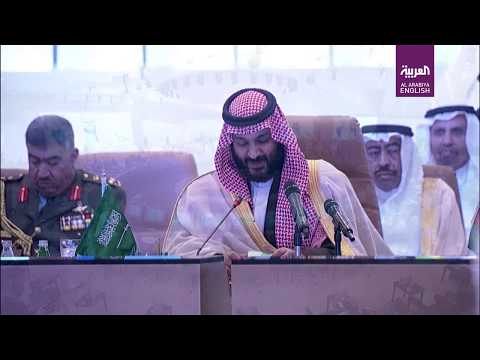 Saudi Crown Prince: 'Terrorism won't distort Islam's peaceful image'