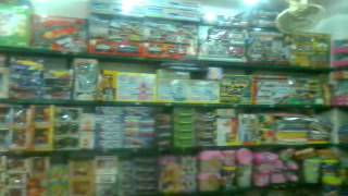 Evergreen toy shop gul plaza