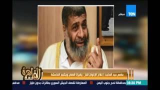 عاصم عبد الماجد :إعلام الإخوان قذر .. يفبرك قصص ويشيع الفاحشة