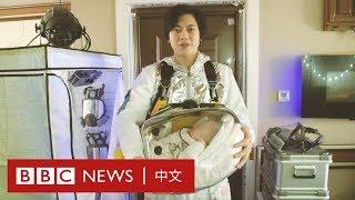 肺炎疫情:中國奶爸為兒子發明「防疫神物」- BBC News 中文