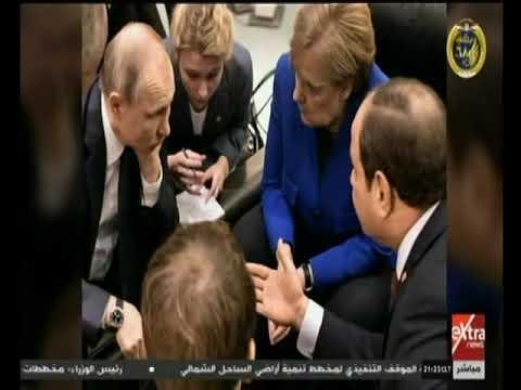 غرفة الأخبار | كواليس لقاء الرئيس السيسي بميركل وبوتين ورئيس وزراء إيطاليا