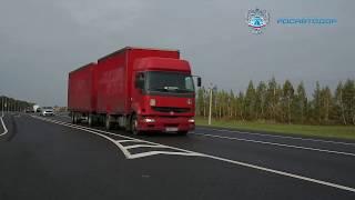 Капитальный ремонт 15-километрового участка трассы Р-119 в Орловской области