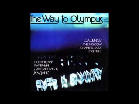 Kadans: The Way To Olympus (Russia/USSR, 1984) [Full Album]