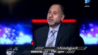 كلام تاني| حوار الدكتور محمد المهدي مع رشا نبيل عن الكلمات التي نقتل ابناءنا بها