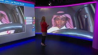 سعودي يمنح شابا سيارة مرسيدس لكرمه ورفضه بيع دراجته