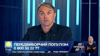 Зеленський має надати охорону секретарю міськаради Годунку, якому він погрожував - Лапін