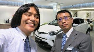 車車日記 TOYOTA 展示中心 參觀 2019 RAV-4/CH-R 新車 充滿驚奇 GP010423 thumbnail