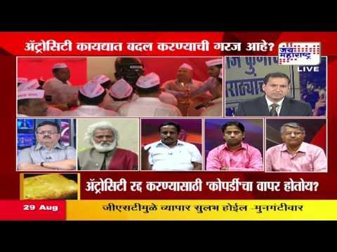 Lakshvedhi on Rethink on Atrocity act