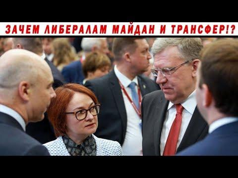 Хазин Стратегия Кремля