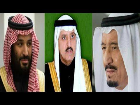 Saudi King Salman's Brother Prince Ahmed Returns Riyadh to Replace Crown Prince MBS