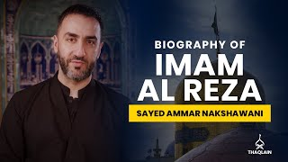 09 - Biography of Imam Reza (as) - Sayed Ammar Nakshawani - Ramzan 1432AH 2011