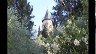 Горненский женский монастырь в Эйн Кареме Иерусалим(, 2015-01-06T20:43:41.000Z)