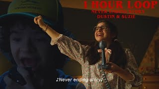 ♪1 HOUR LOOP♪ Never Ending Story - Dustin & Suzie (Stranger Things 3)