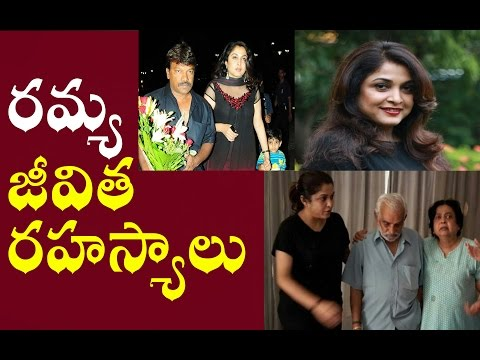 Ramya Krishnan | Interesting and Personal Life Secrets about Ramya Krishnan | Krishna Vamsi