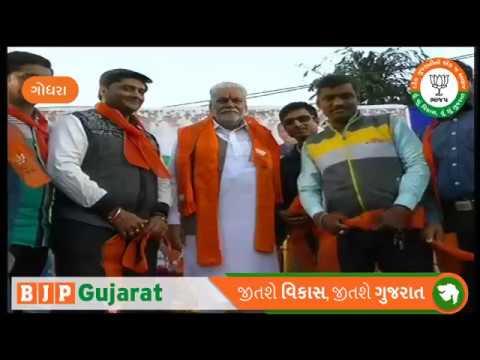 Parshottam Rupala Speech Godhra,Gujarat