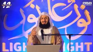 mufti menk whatsapp status video - islamic whatsapp status video download  2019