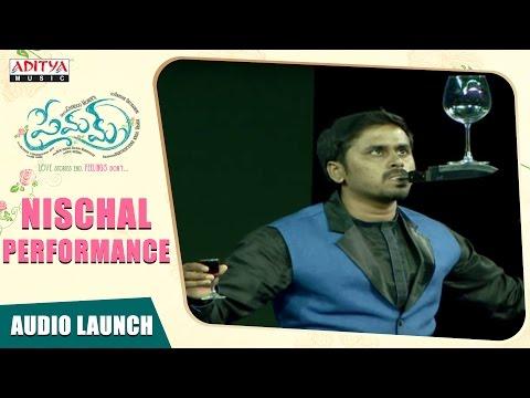Nischal Performance || Naga Chaitanya, Sruthi Hassan || Gopi Sunder, Rajesh Murugesan