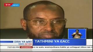 EACC yawasilisha ripoti kuhusiana na mifumo ya ununuzi wa dawa nchini
