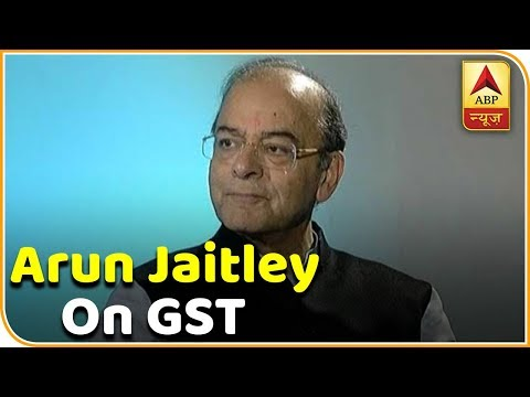 GST Reduced On 33 Items, Announces FM Arun Jaitley After Council Meet | ABP News