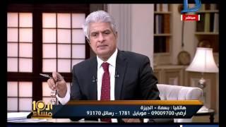 العاشرة مساء| صرخة بسمة : أنا وجوزى وولادى قاعدين فى الشارع يا محافظ الجيزة