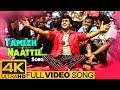 Tamizh Naattil Full Video Song 4K   Maayavi Tamil Movie Songs   Suriya   Jyothika   Devi Sri Prasad