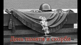 Песня о войне, о наших героях. Спасибо, Солдат! С Днем Победы!