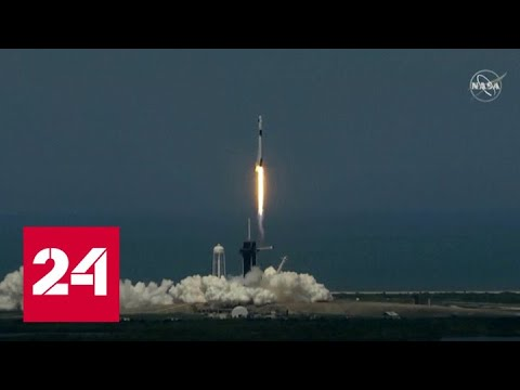 ⚡️ Корабль Crew Dragon от SpaceX успешно стартовал в США - Россия 24