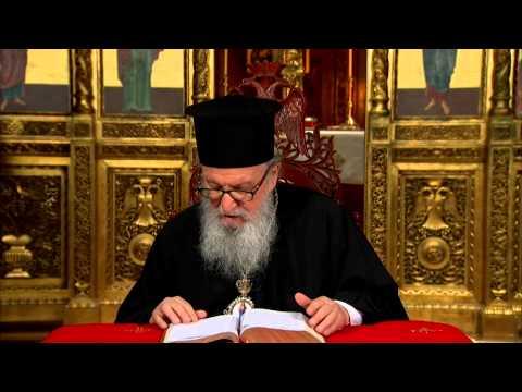 Bible Study: Interpretation of Luke 19:1-10 (Discovering Orthodox Christianity)
