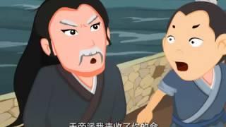 中華傳統故事-大禹治水 民間故事傳說