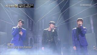 YG보석함 - ※파이널※ 보컬 포지션 'Last Dance'