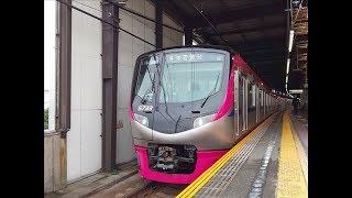 京王電鉄 新列車接近放送(黄色い点上ブロック)