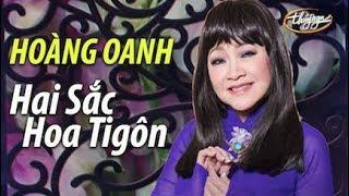 TÌNH KHÚC VÀNG | Hai Sắc Hoa Tigôn (Hà Phương, thơ: TTkH) -  Hoàng Oanh