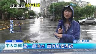 20190720中天新聞 積水也笑歪! 調皮媽拖澡盆載男童竟翻船