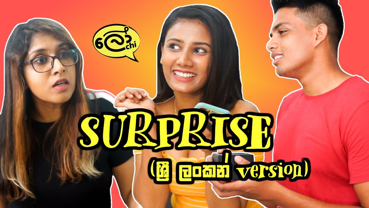 Surprise (ශ්රී ලංකන් Version)