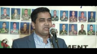 Mushfiqul Fazal Ansarey | Pilkhana Massacre | 25 Feb 2016